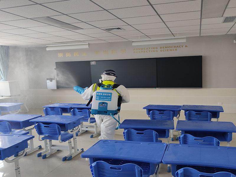 教室消杀服务案例