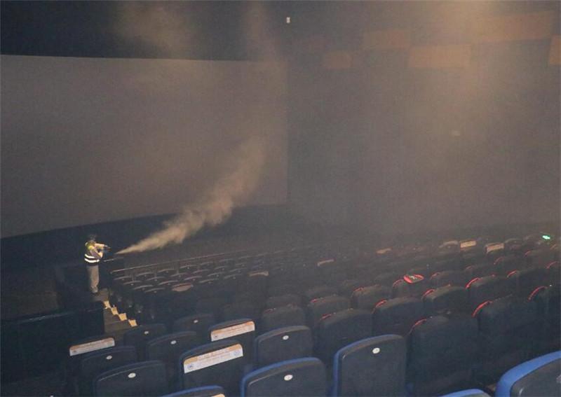 放映厅整体消毒
