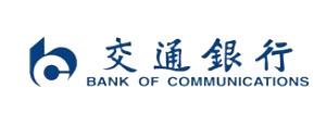 科霖特四害消杀公司合作伙伴-交通银行
